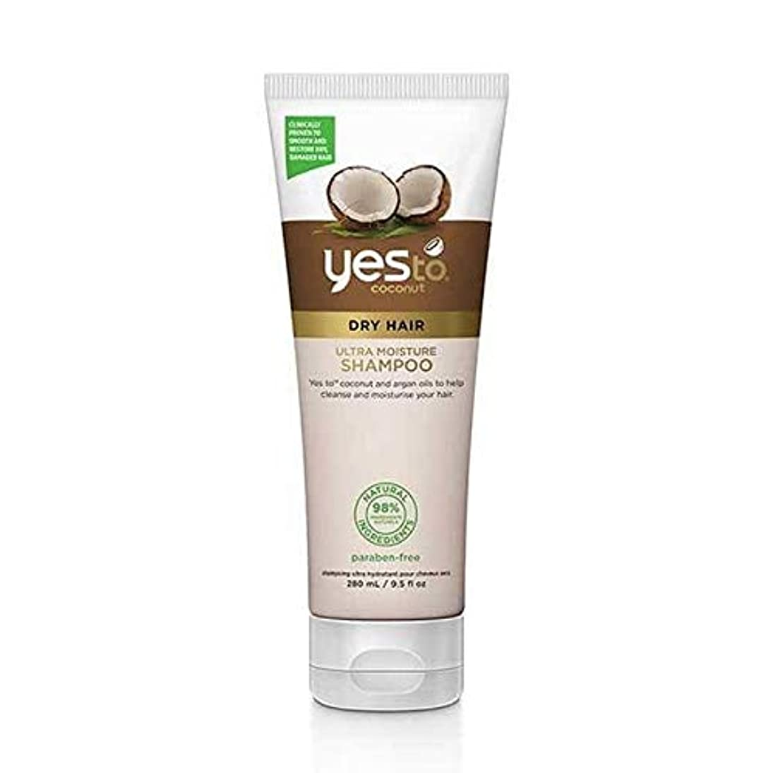 私達比べる投資[YES TO! ] はいウルトラ水分シャンプーをココナッツします - Yes To Coconut Ultra Moisture Shampoo [並行輸入品]
