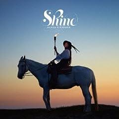 平原綾香「Shine -未来へかざす火のように-」のジャケット画像