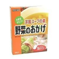 ムソー 洋風スープの素 野菜のおかげ 8包 ×2セット