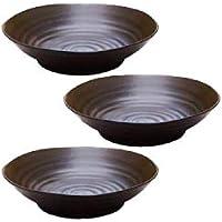 テーブルウェアイースト (黒マット)パスタ皿?カレー皿 3枚セット 大皿 和食器 黒い食器 黒 23 x 22.6 10.3 cm FBA-di-D1-3001-0