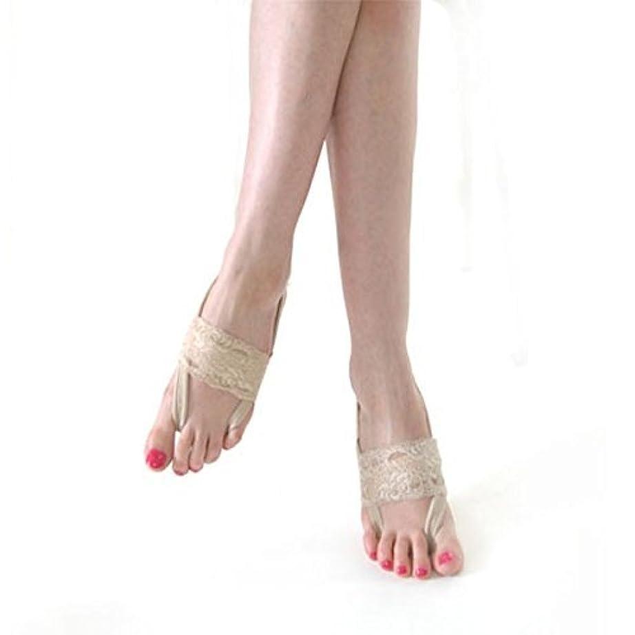 ニンニク水差し考えた足が疲れにくい アシピタ 【 ベージュ Sサイズ ソックス 】むくみ 冷え 美脚 美姿勢をサポート 21-23cm