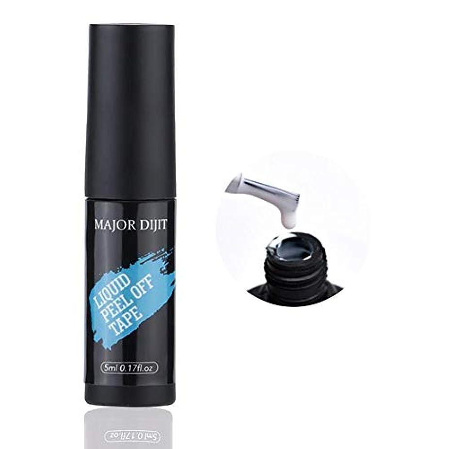 習慣ハイブリッド充実オーバーフロー防止 接着剤 マニキュア エッジ保護 マニキュア防汚液 溢れ防止 取り外しが簡単 安全