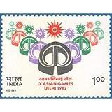 9th Asian Games New Delhi Asian Games Sports Emblem Rs 1