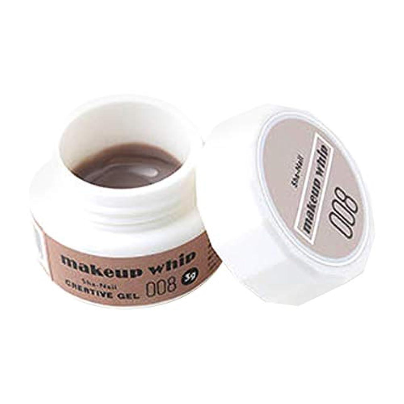 吸収剤受け入れ熟読するSha-Nail Creative Gel カラージェル 3g 008 トープ UV/LED対応