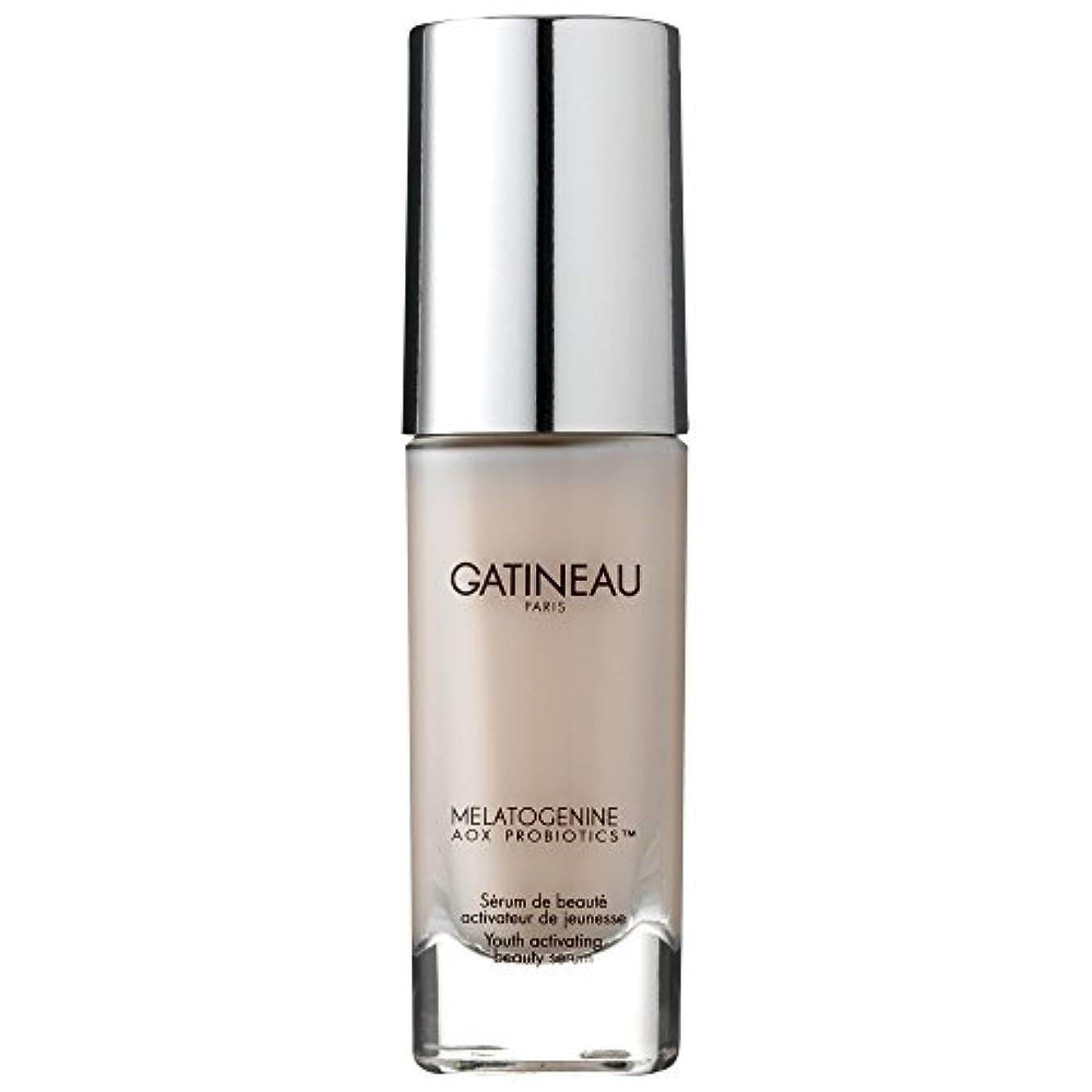 理想的にはコンサート砂の美容液の30ミリリットルを活性化ガティノーの若者 (Gatineau) - Gatineau Youth Activating Beauty Serum 30ml [並行輸入品]