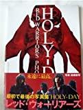 HOLY‐DAY―RED WARRIORS PHOTO‐BOOK