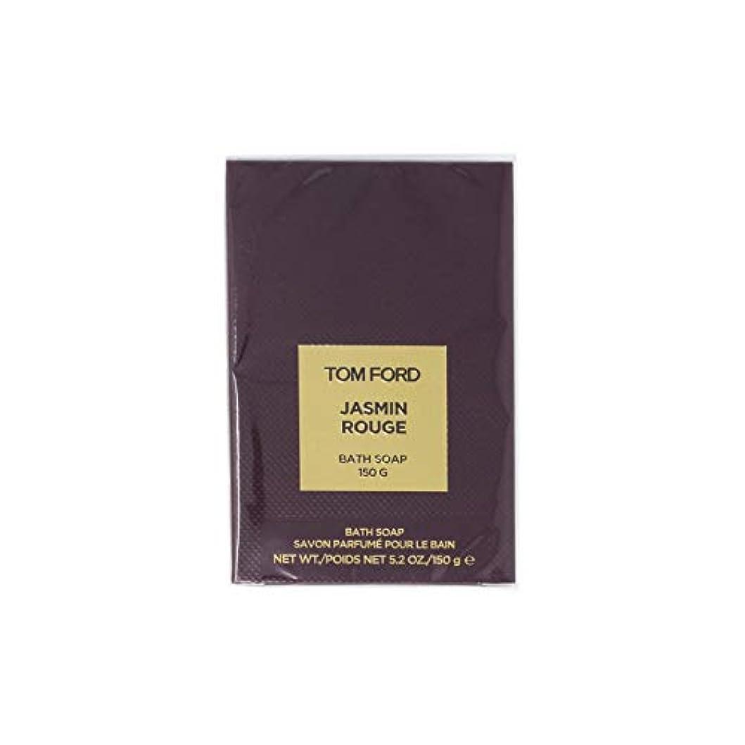 シェフ初期の避難するトム フォード Private Blend Jasmin Rouge Bath Soap 150g/5oz