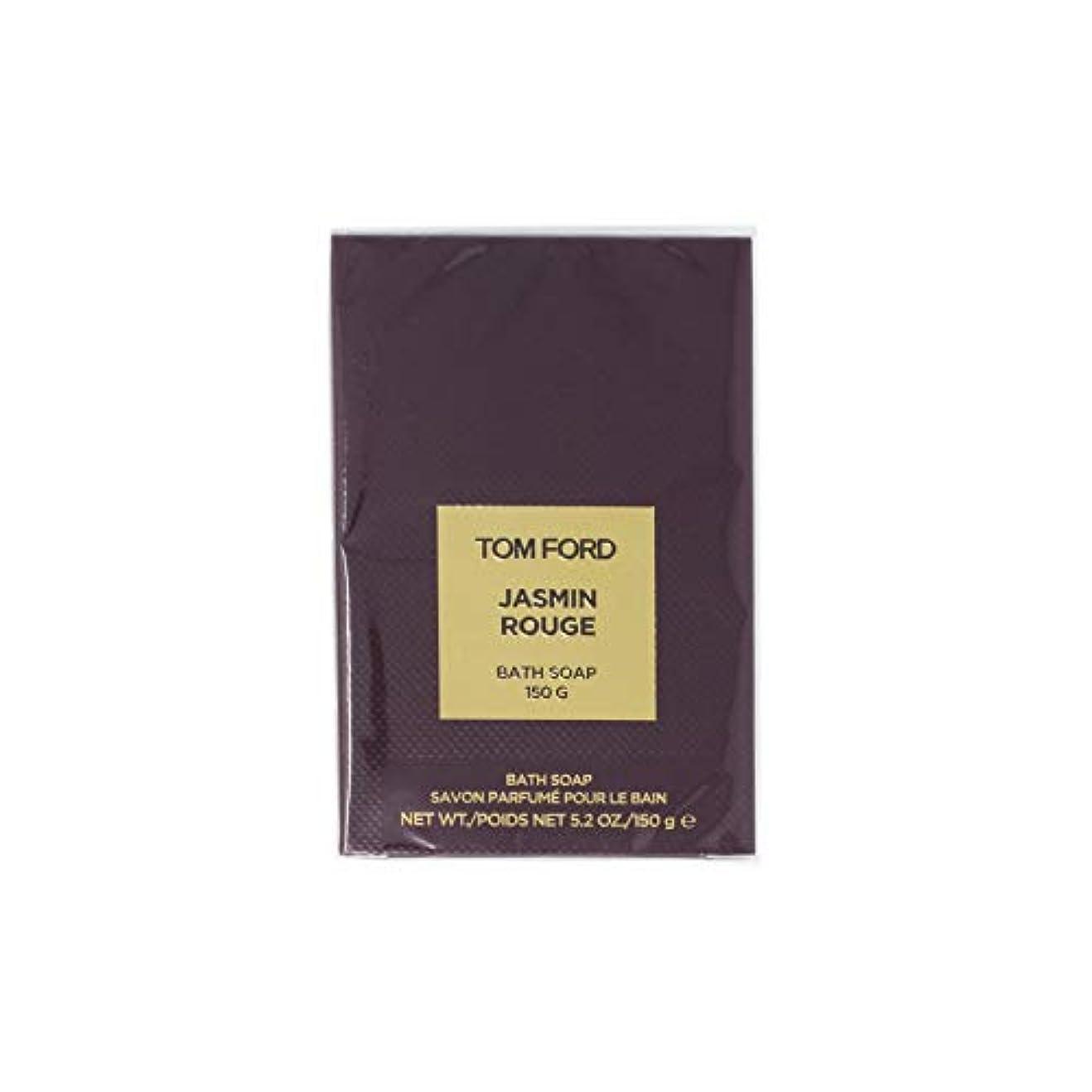 姿勢実行可能リアルトム フォード Private Blend Jasmin Rouge Bath Soap 150g/5oz
