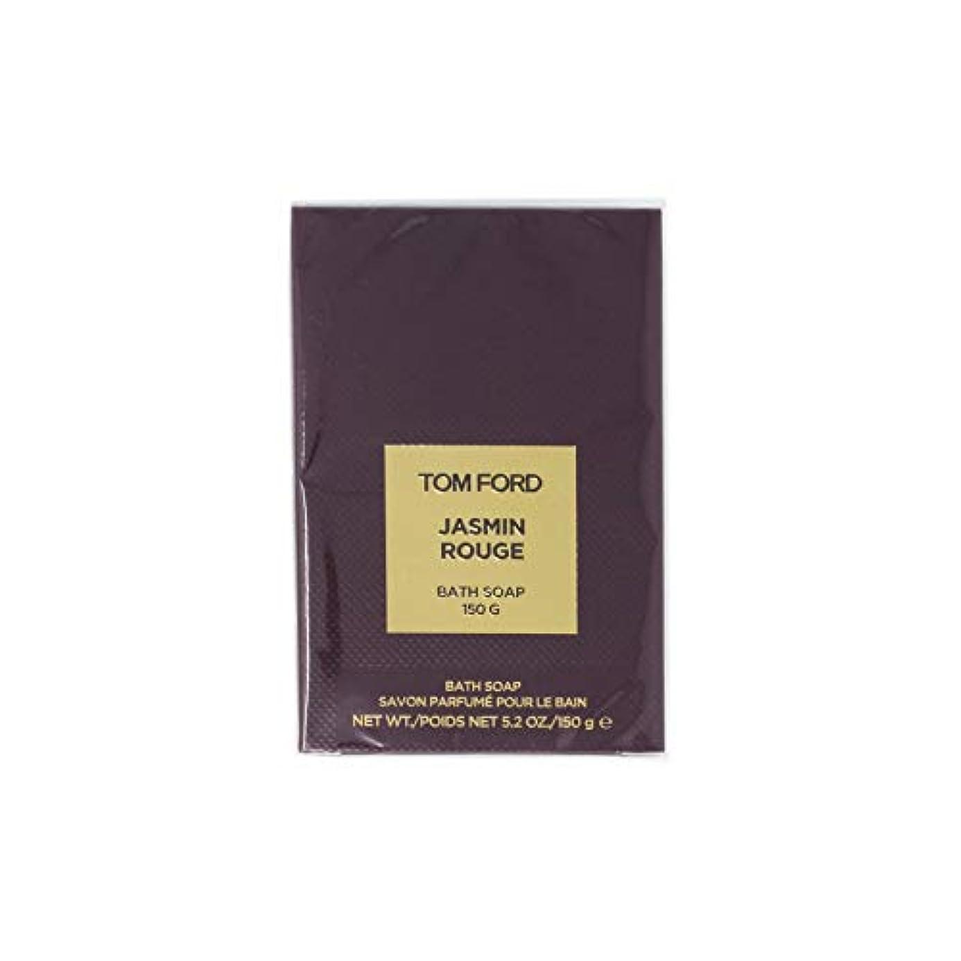 大脳メダリスト偶然のトム フォード Private Blend Jasmin Rouge Bath Soap 150g/5oz