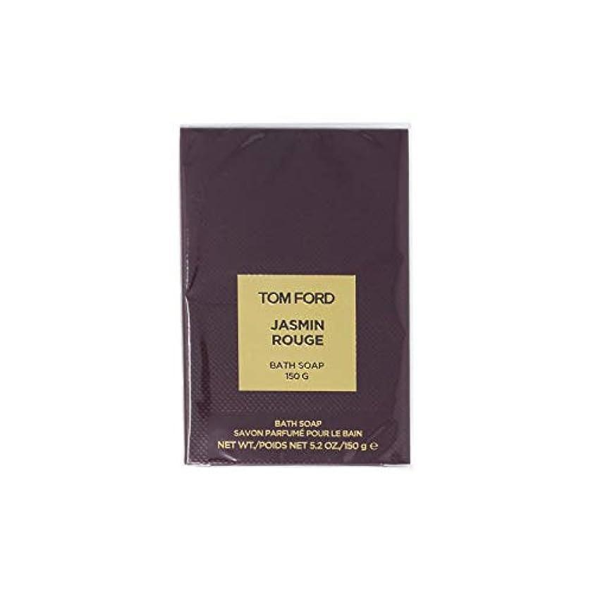 弓分散おめでとうトム フォード Private Blend Jasmin Rouge Bath Soap 150g/5oz