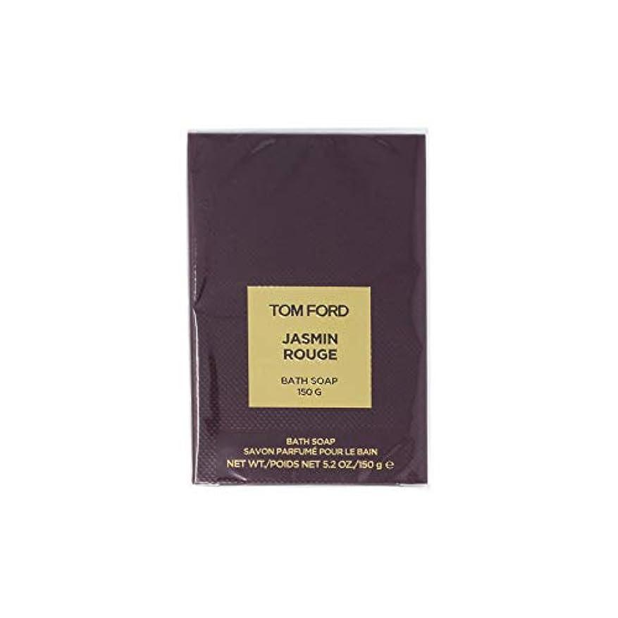 拡声器スタジアム保持するトム フォード Private Blend Jasmin Rouge Bath Soap 150g/5oz