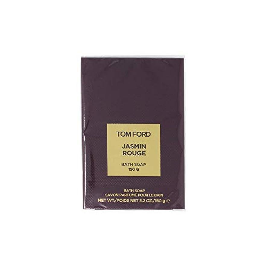 腹メッセージ生きるトム フォード Private Blend Jasmin Rouge Bath Soap 150g/5oz