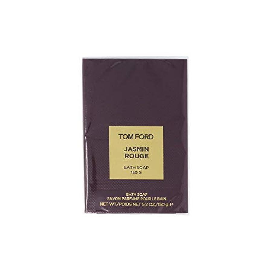 透明にアイドルマーガレットミッチェルトム フォード Private Blend Jasmin Rouge Bath Soap 150g/5oz