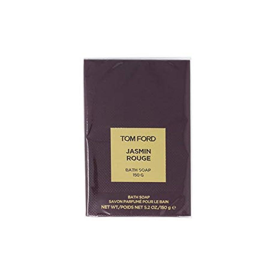 豊かな取得影トム フォード Private Blend Jasmin Rouge Bath Soap 150g/5oz