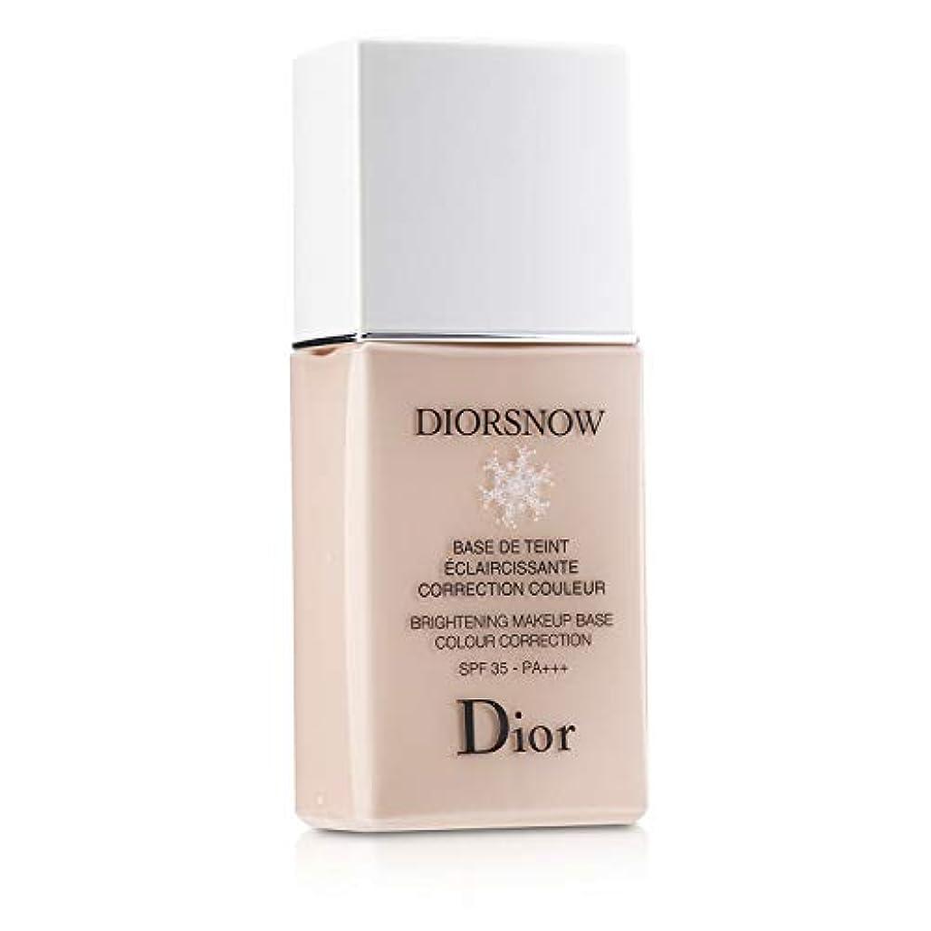 時計回りアウター空中クリスチャン ディオール Diorsnow Brightening Makeup Base Colour Correction SPF35 - # Rose 30ml/1oz並行輸入品