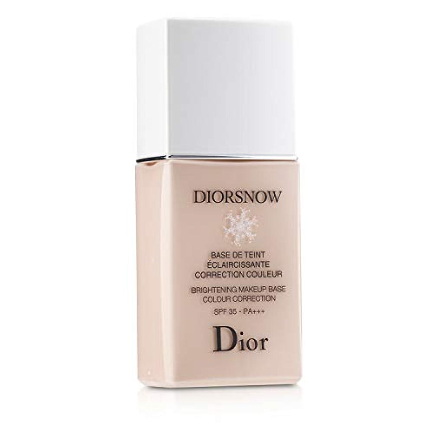 津波植物学者エールクリスチャン ディオール Diorsnow Brightening Makeup Base Colour Correction SPF35 - # Rose 30ml/1oz並行輸入品