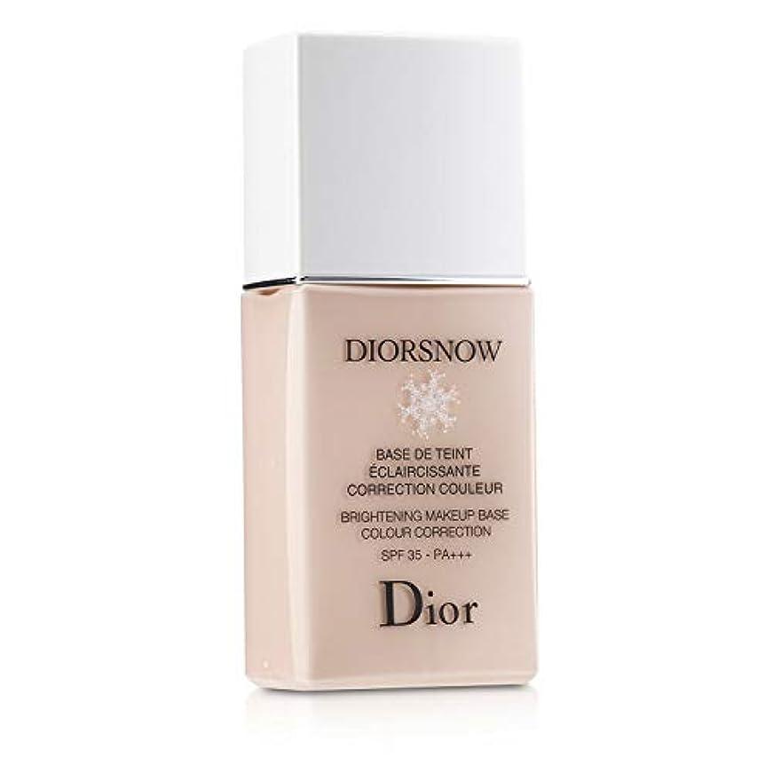シフトフィールド思想クリスチャン ディオール Diorsnow Brightening Makeup Base Colour Correction SPF35 - # Rose 30ml/1oz並行輸入品