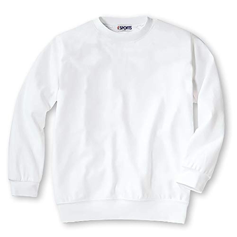 丸首体操服(白) 男女兼用 長袖 無地Tシャツ 体操着 スクール 丸首 子供 キッズ(12900)