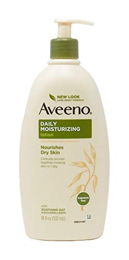 スキャンダル感動する高架アビーノ アヴィーノ ナチュラルズ デイリーモイスチャライジングローション 530ml Aveeno Active Naturals Daily Moisturizing Lotion 530 ml (並行輸入品)