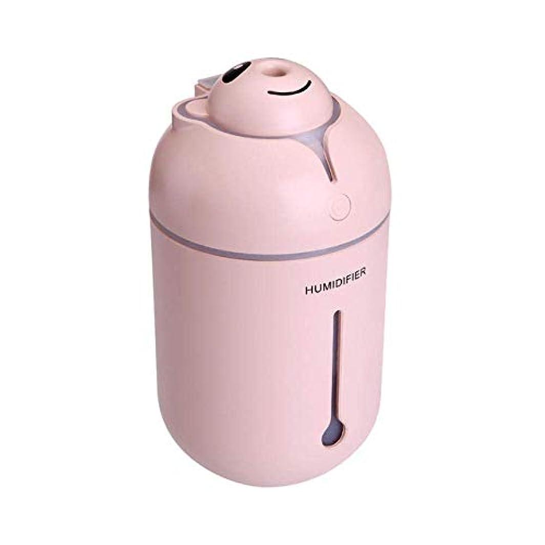 和解する羊飼い稚魚SOTCE アロマディフューザー加湿器超音波霧化技術が内蔵水位センサー快適な雰囲気満足のいく解決策 (Color : Pink)