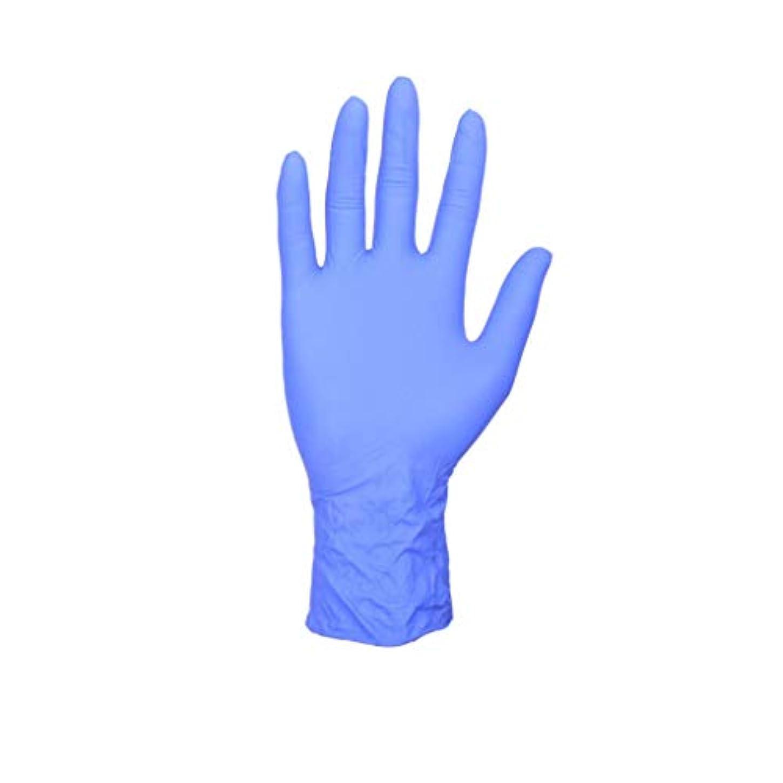 手袋、使い捨てゴム手袋、検査、丁清手袋、油と静電気防止手袋、ラテックス手袋100ペア。 (サイズ さいず : L l, UnitCount : 100 pairs)