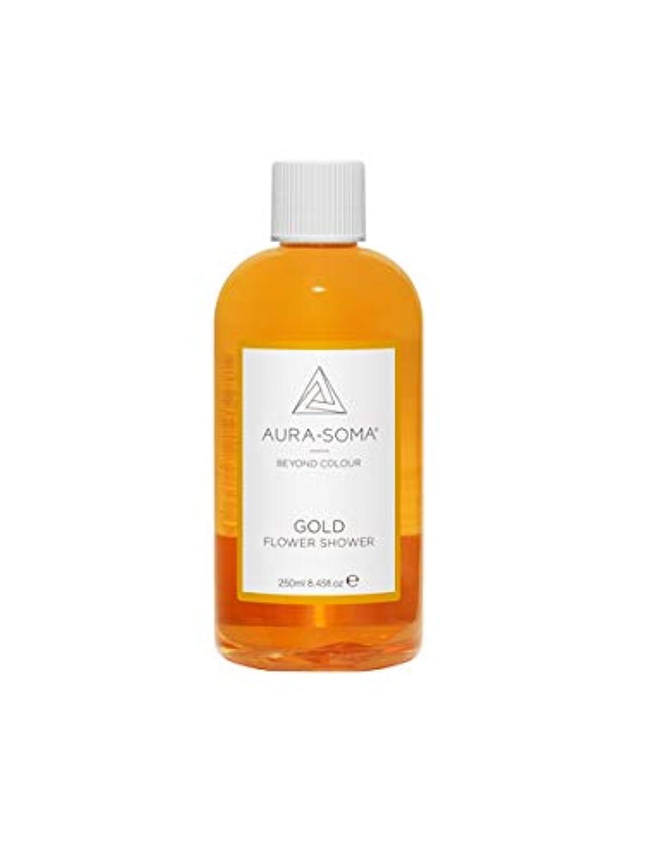 オリエンタルあらゆる種類の毎年フラワーシャワー 250ml ゴールド