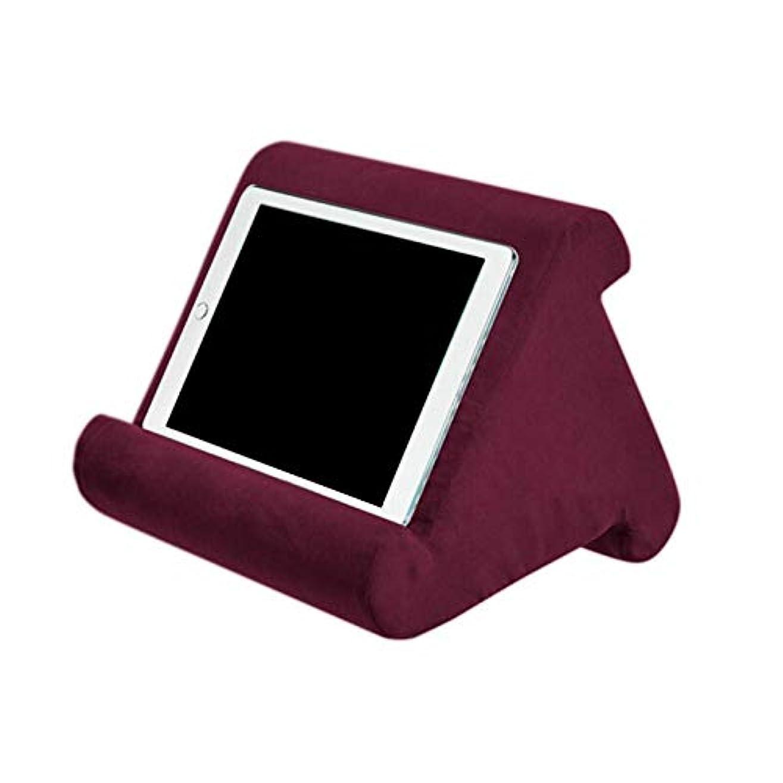 連帯高める偏見LIFE 家庭用タブレット枕ホルダースタンドブック残り読書サポートクッションベッドソファマルチアングルソフト枕ラップスタンドクッション クッション 椅子