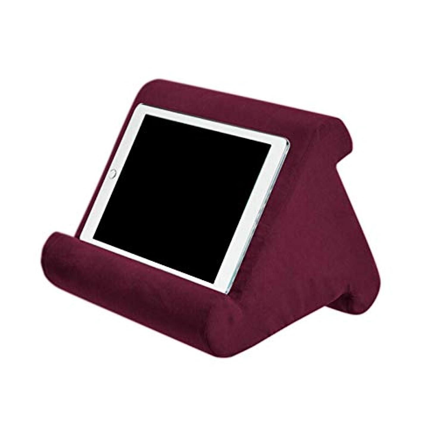 親指針入札LIFE 家庭用タブレット枕ホルダースタンドブック残り読書サポートクッションベッドソファマルチアングルソフト枕ラップスタンドクッション クッション 椅子