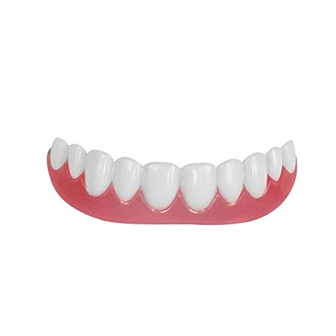 名前でアルカトラズ島ストレスシリコーン模擬歯上歯、歯科用ステッカーのホワイトニング、歯のホワイトニングセット(1pcs),A