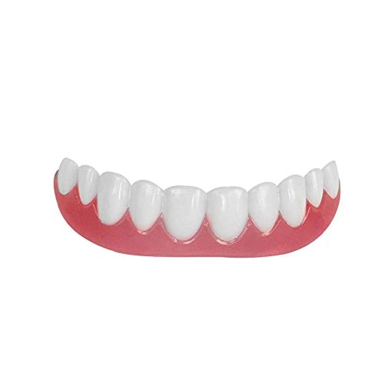 トリプル甲虫不機嫌シリコーン模擬歯上歯、歯科用ステッカーのホワイトニング、歯のホワイトニングセット(1pcs),A
