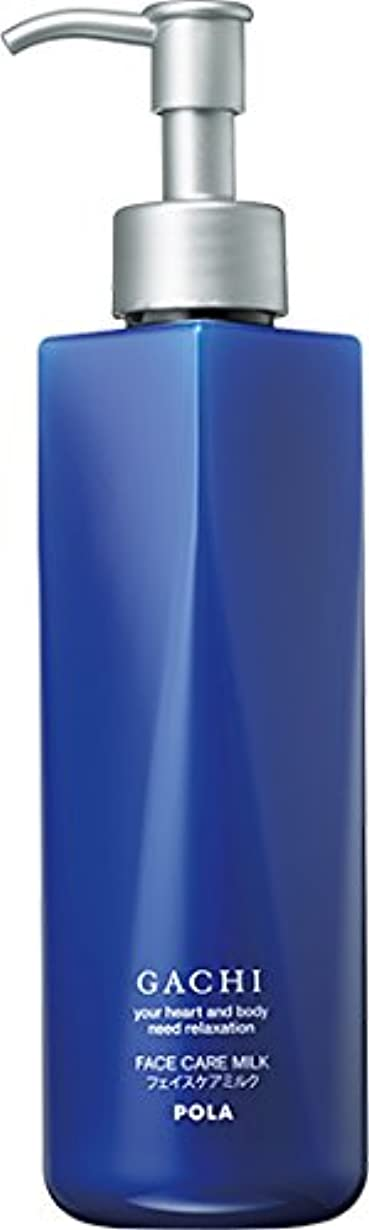 レバーポルティコ六POLA(ポーラ) GACHI ガチ フェイスケアミルク 乳液 1L 1L 業務用サイズ 詰替え 200mlボトルx3本