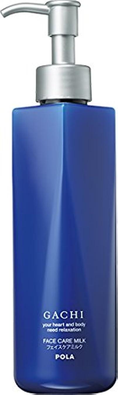 ほとんどの場合シマウマ合金POLA(ポーラ) GACHI ガチ フェイスケアミルク 乳液 1L 1L 業務用サイズ 詰替え 200mlボトルx3本