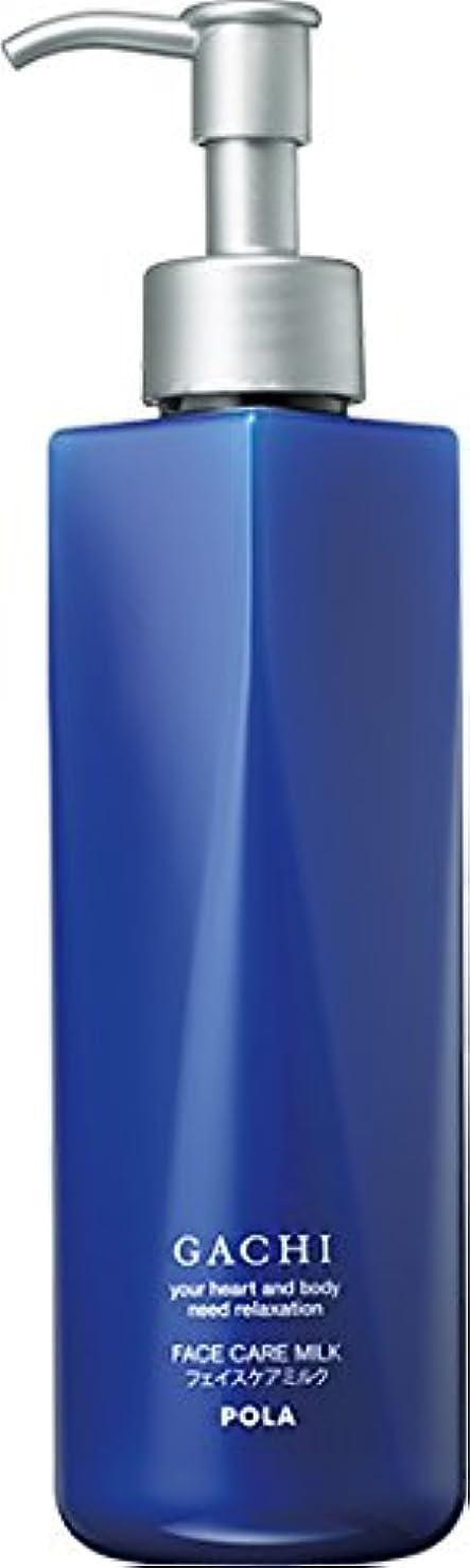 合併天窓飛躍POLA(ポーラ) GACHI ガチ フェイスケアミルク 乳液 1L 1L 業務用サイズ 詰替え 200mlボトルx3本
