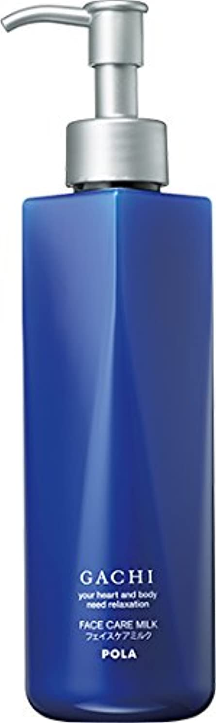 欠伸小包人気POLA(ポーラ) GACHI ガチ フェイスケアミルク 乳液 1L 1L 業務用サイズ 詰替え 200mlボトルx3本