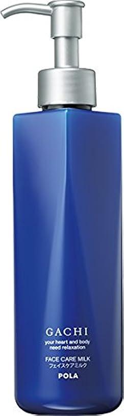 いつもティッシュおとこPOLA(ポーラ) GACHI ガチ フェイスケアミルク 乳液 1L 1L 業務用サイズ 詰替え 200mlボトルx3本
