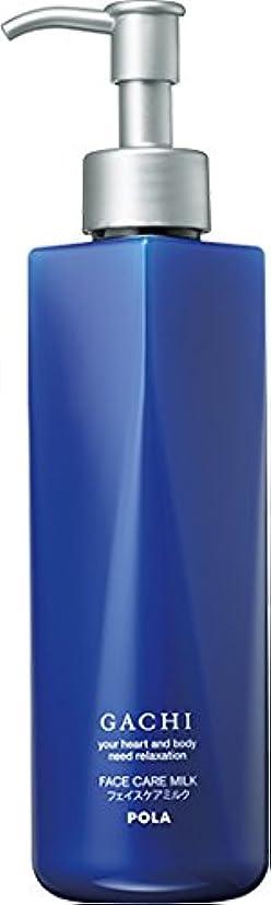 長椅子ぜいたく九POLA(ポーラ) GACHI ガチ フェイスケアミルク 乳液 1L 1L 業務用サイズ 詰替え 200mlボトルx3本
