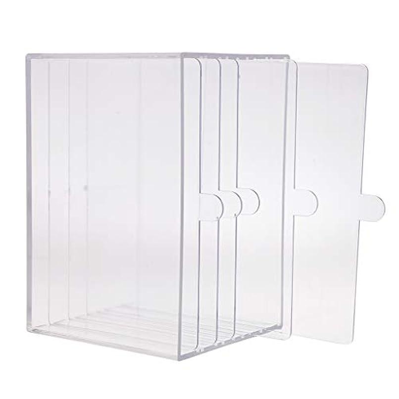 分割記念品パスネイルアート ディスプレイケース 収納ボックス ネイルチップ 収納容器 サロンツール プロ用