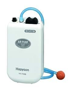 ハピソン(Hapyson) 乾電池式エアーポンプ YH-708B