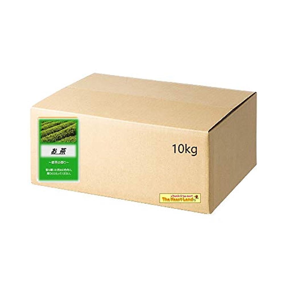 老人革命ジュニアアサヒ入浴剤 浴用入浴化粧品 お茶 10kg