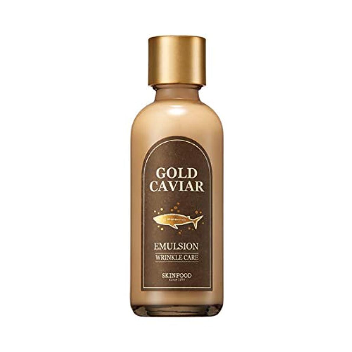 中庭ペチュランス力強いSkinfood ゴールドキャビアエマルジョン(しわケア用化粧品) / Gold Caviar Emulsion (Cosmeceutical for wrinkle care) 160ml [並行輸入品]
