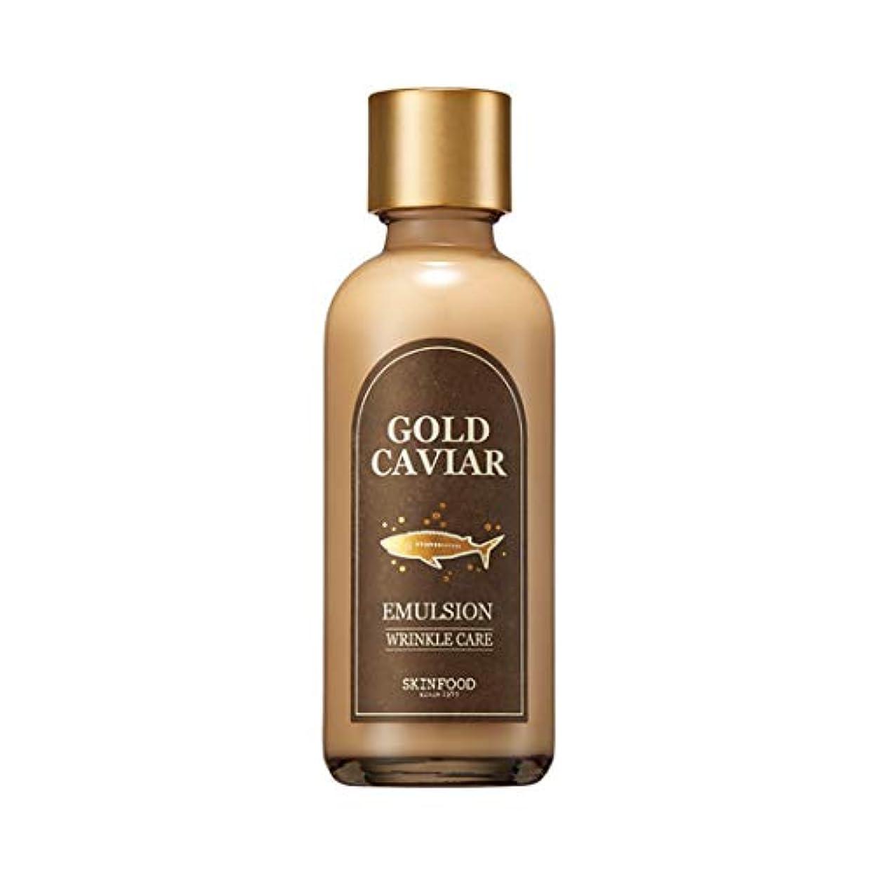 過度に推論かわいらしいSkinfood ゴールドキャビアエマルジョン(しわケア用化粧品) / Gold Caviar Emulsion (Cosmeceutical for wrinkle care) 160ml [並行輸入品]