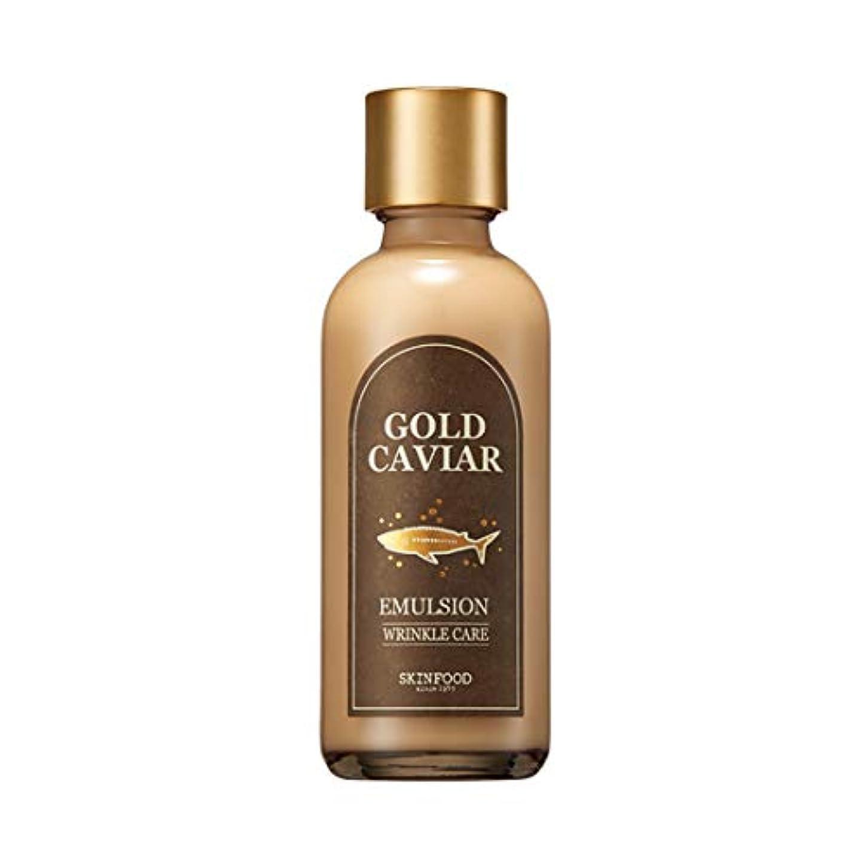 発生器見物人遅いSkinfood ゴールドキャビアエマルジョン(しわケア用化粧品) / Gold Caviar Emulsion (Cosmeceutical for wrinkle care) 160ml [並行輸入品]