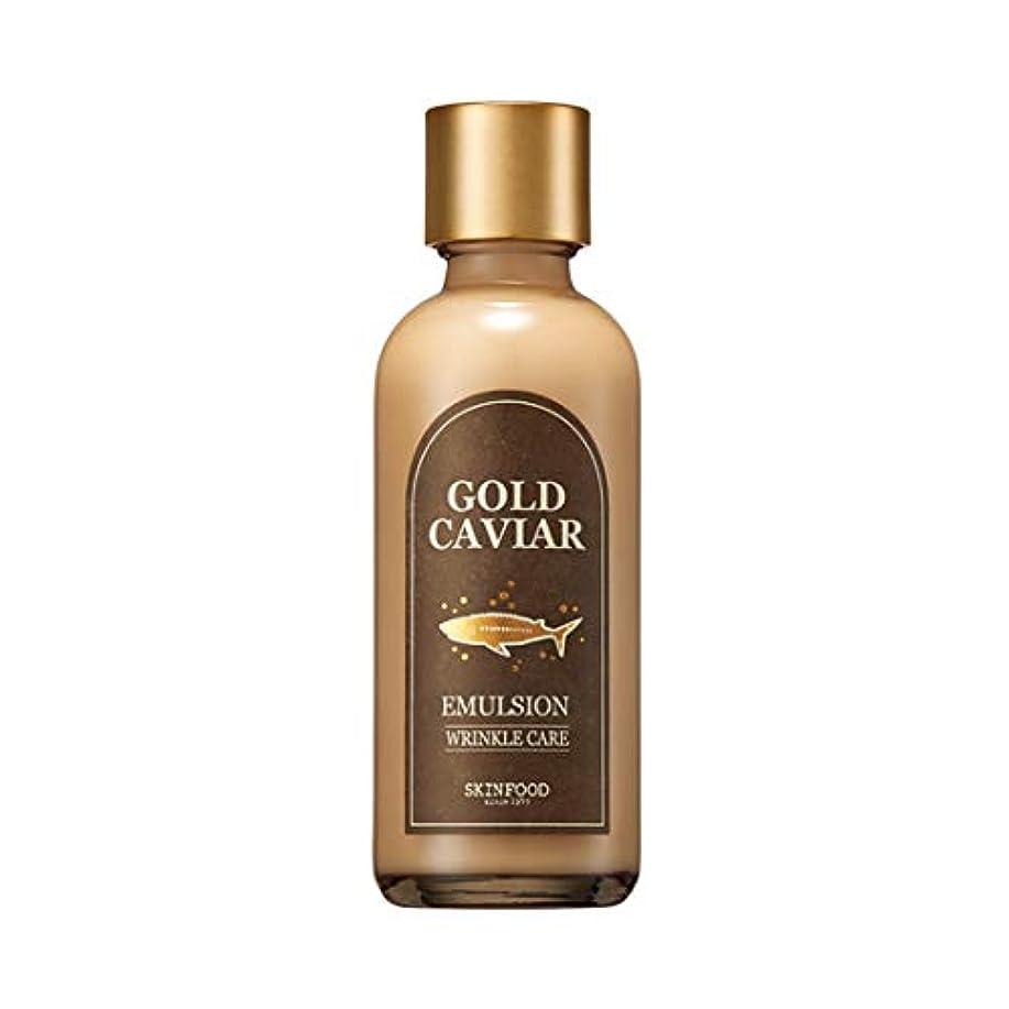 男らしい秋歯Skinfood ゴールドキャビアエマルジョン(しわケア用化粧品) / Gold Caviar Emulsion (Cosmeceutical for wrinkle care) 160ml [並行輸入品]