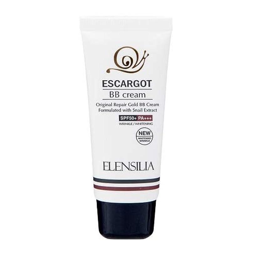 ホールド包括的たくさんElensilia エスカルゴ オリジナル リペア ゴールド BBクリーム / Escargot Original Repair Gold BB Cream (SPF50+/PA+++) (30ml) [並行輸入品]