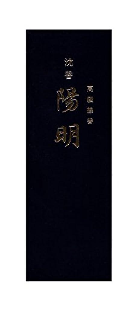 個性オーブンたるみgyokushodo Japanese Agarwood Incense Sticks jinko Yomei – スモールパックRegularサイズ – 5.5インチ40 Sticks – 日本製 – Aloeswood...