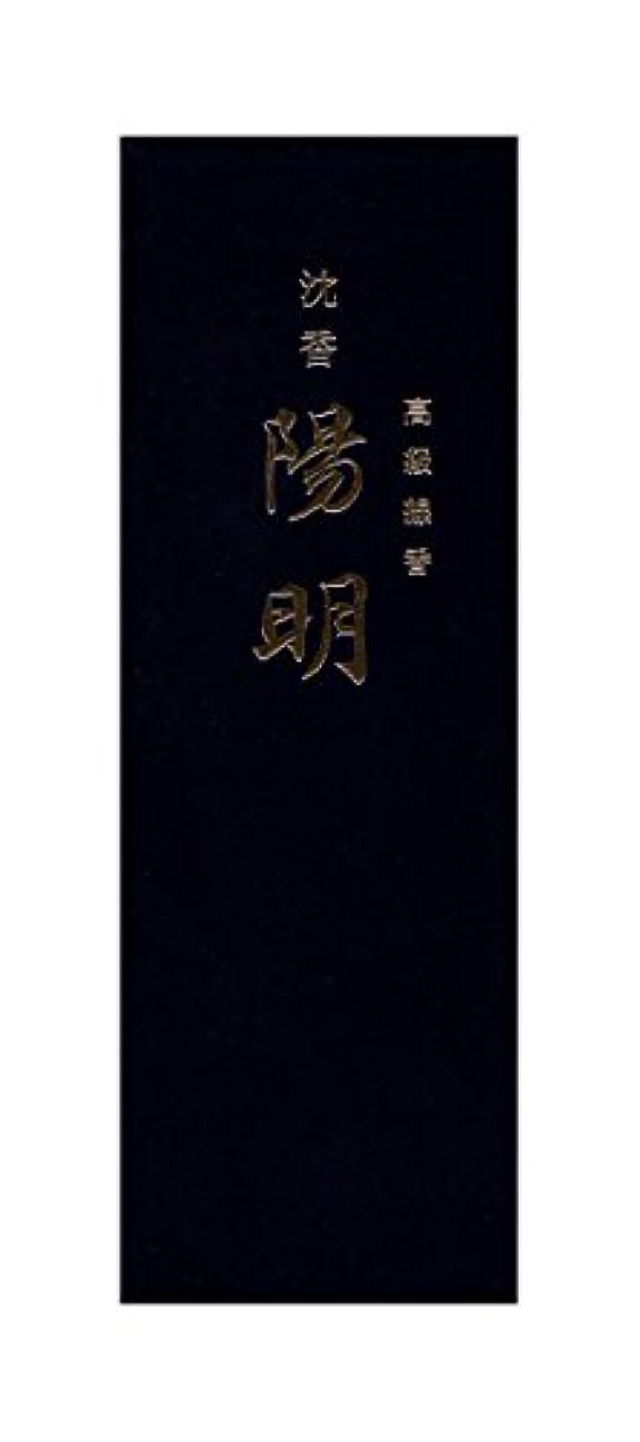 リンク取るに足らないリードgyokushodo Japanese Agarwood Incense Sticks jinko Yomei – スモールパックRegularサイズ – 5.5インチ40 Sticks – 日本製 – Aloeswood...