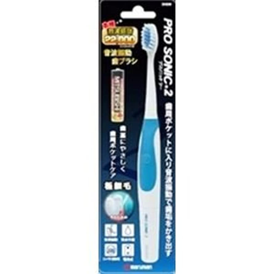 会社冷凍庫従者(まとめ)マルマン NEWプロソニック2ブルー 【×3点セット】