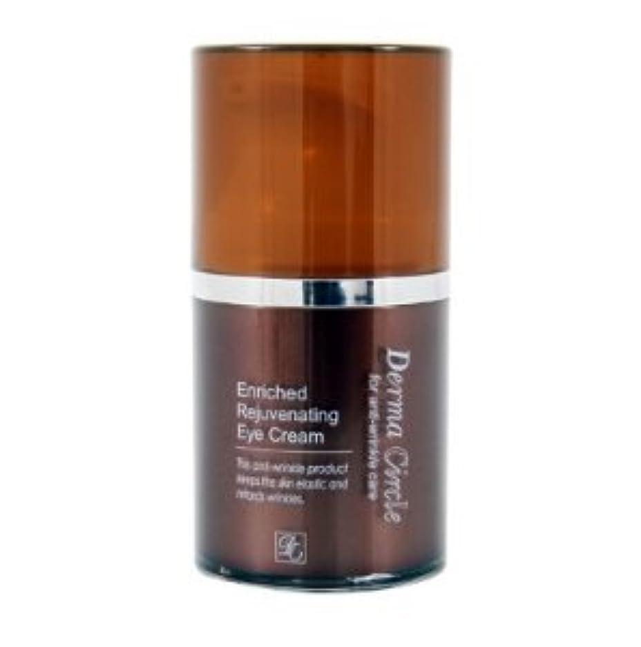 地域のできたパスDerma Circle Rejuvenating Eye Cream ダーマサークルリジュベネーティングアイクリーム