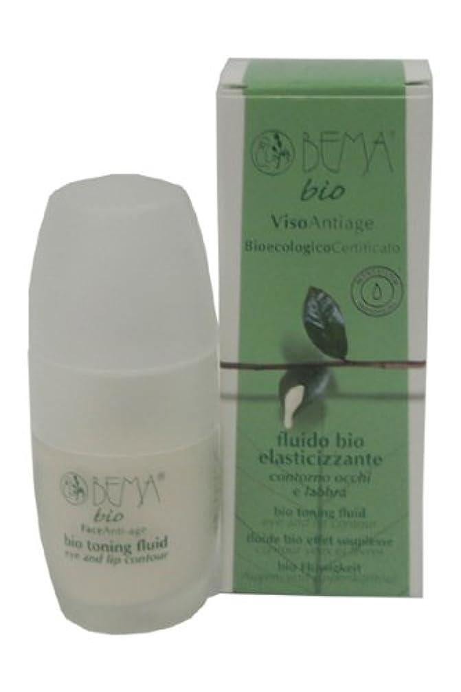 休憩代替案憂鬱なベーマ ビオトーニングフルイド(目と唇の周り用) 30ml
