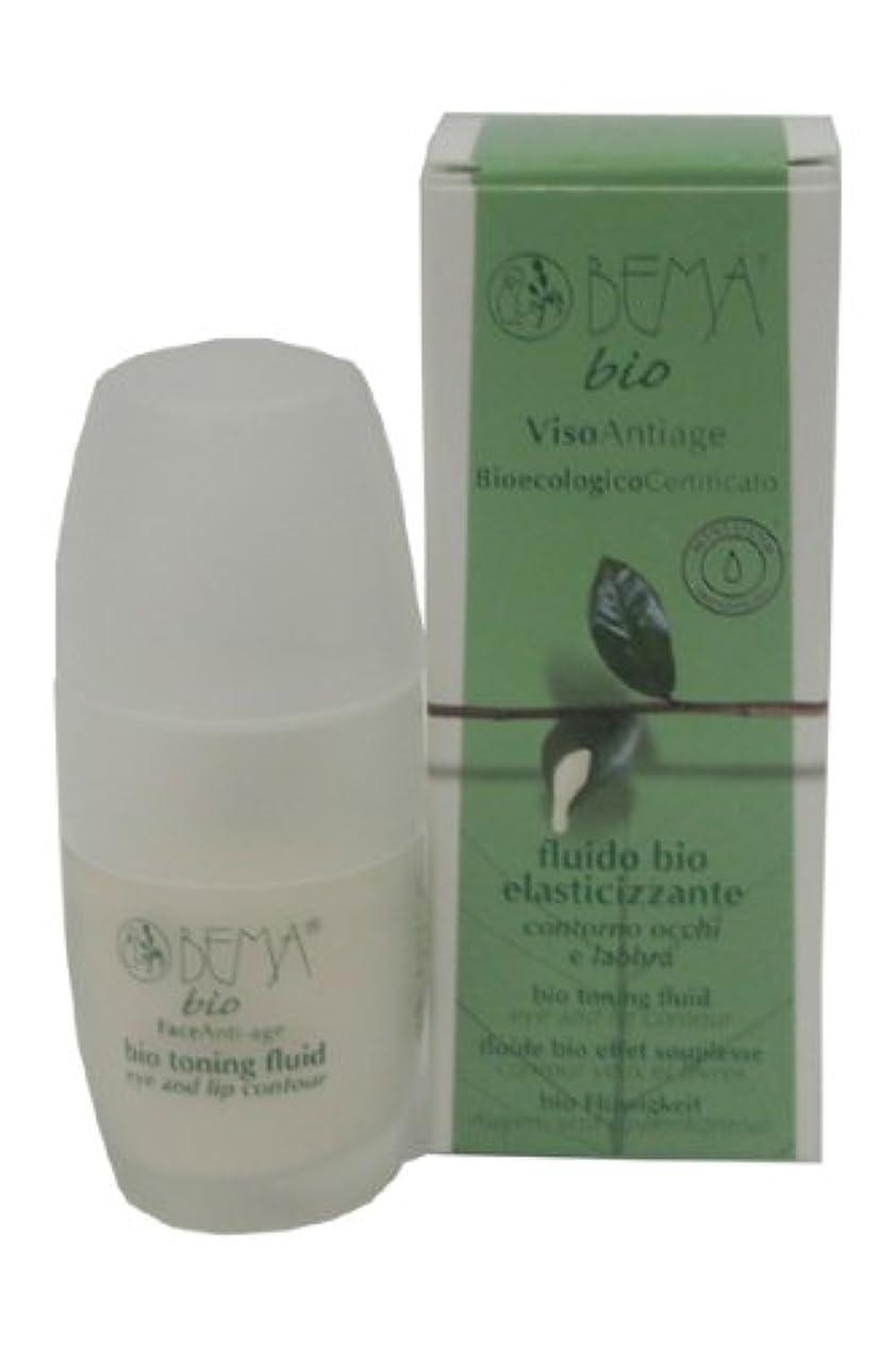 防水継承ばかげているベーマ ビオトーニングフルイド(目と唇の周り用) 30ml